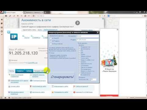 Админка для вашего сайта. Простая, но эффективная! - WYSIWYG Web Builder