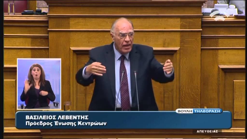 Παράλληλο Πρόγραμμα: Ομιλία  Β.Λεβέντη, (Πρόεδρος Ένωσης Κεντρώων),  20/02/2016