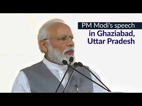PM Modi's speech in Ghaziabad, Uttar Pradesh   PMO