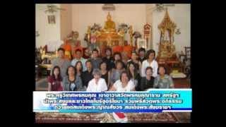 Thailand Report 8 November 2013