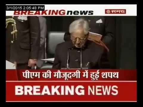 मुफ्ती मो. सईद बने CM