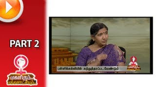 Magalirum Makkalaatchiyum (25/06/2014) - Part 2
