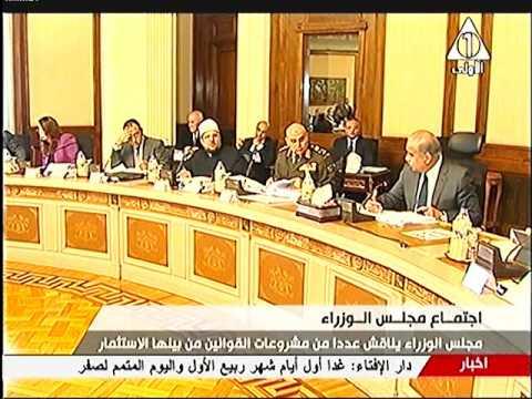 بحضور وزير النقل : مجلس الوزراء يبحث عددا من الملفات السياسية والاقتصادية والاجتماعية والامنية