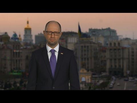 Яценюк подав у відставку [ВІДЕО]