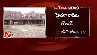 Huge Rains Expected to Continue Today    GHMC Officers Shifting Lower Area People    NTV