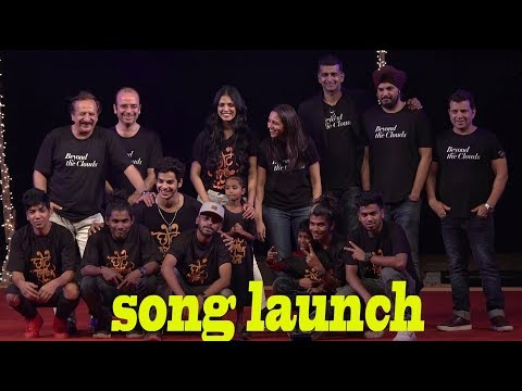 Launch Of The Song Chote Motor Chala From Beyond The Clouds