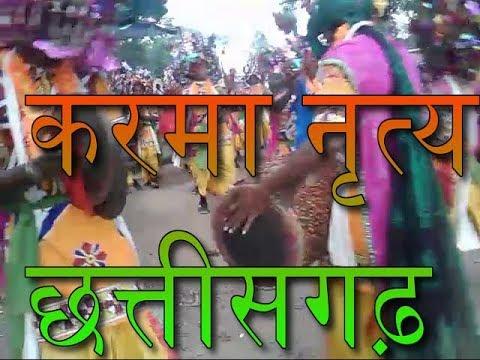 Video Karma nritya-A folk dance of chhattisgarh download in MP3, 3GP, MP4, WEBM, AVI, FLV January 2017