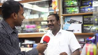 Public Opinion - Oral Documentary @