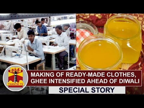 Making-of-Ready-made-Clothes-and-Ghee-intensified-ahead-of-Diwali-Thanthi-TV