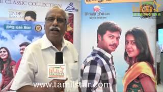 Producer PA Prakasam at Enna Pidichirukka Movie Audio Launch