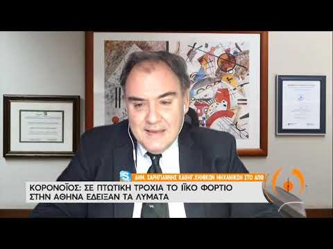 Κορονοϊός: Τα αποτελέσματα των μετρήσεων στα λύματα της Θεσσαλονίκης | 30/11/20 | ΕΡΤ