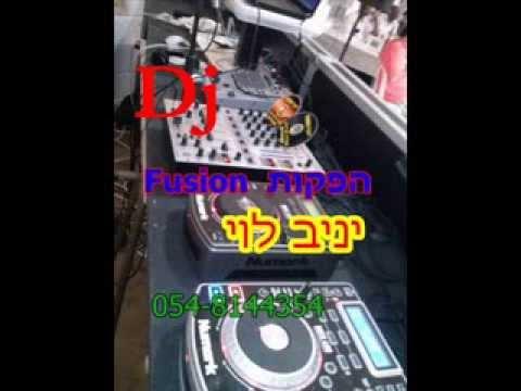 מוזיקה אמהרית - אמהרית מספר 1 בישראל להזמנות חייג 054-8144354 http://www.fuson.co.il/