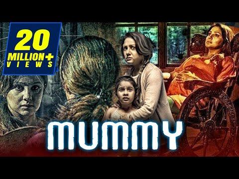 साउथ की सबसे डरावनी हिंदी डब्ड मूवी मम्मी (मम्मी सेव मी) | प्रियंका उपेंद्र, युविना पार्थवी
