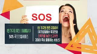강남구 카드뉴스- 1인가구 꿀팁