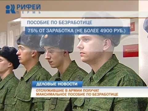 Деловые новости 12.01.2017 - DomaVideo.Ru