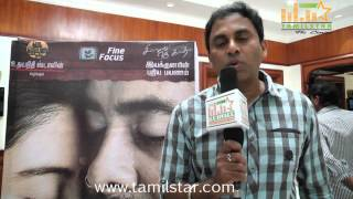 Director Krishna Speaks at Nedunchalai Movie Press Meet