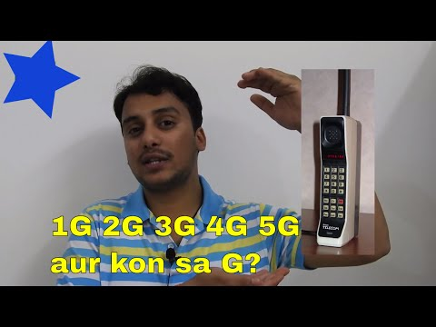 1g 2g 3g 4g 5g - part 1    Wireless Generation Technology details    Hindi