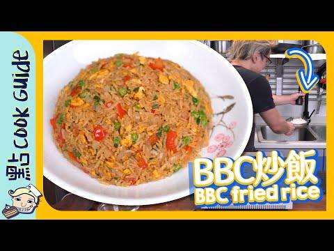 【實測】 BBC炒飯!其實錯唔晒?幾好食? [Eng Sub]
