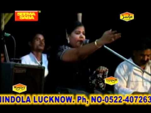 New Qawwali Muqabla Video - Chod Kar Andhero Ko Aa Gayi Ujalo Mein By Seema Saba:  Song Name: Chod Kar Andhero Ko Aa Gayi Ujalo Mein Singer Name: Seema Saba Copyright: Master CassettesVendor:  A2z Music Media.Watch