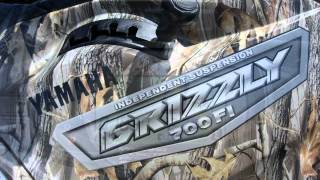 8. (15096) 2007 Yamaha Grizzly 700FI For Sale!!