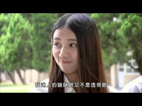 楊梅高中簡介4
