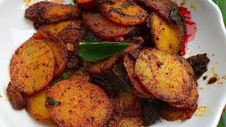 உருளை கிழங்கு வறுவல் | Potato fry in tamil | Urulai kizangu varuval | Urulai kilangu fry |Potato fry