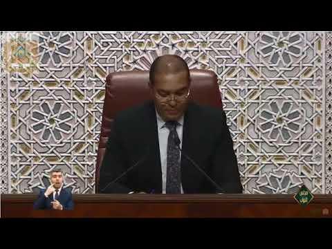 عبد الفتاح أهل المكي يطالب بإنشاء مصلحة للطب الشرعي داخل قبة البرلمان