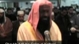 Shaykh Adil Al Kalbani - East London Mosque 10/2008