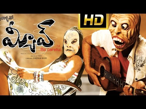 full length movies - Myaav Full Length Telugu Movie Movie: Myaav, Cast: Bhushan, Gayatri, Rachana Maurya, Sri, Director: Vidya , Music Director: Sri Suman, Producer: Chennupati Nagamalleswari. Plot: Myaav movie...