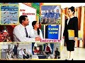 How to Pass Cabin Crew /Air hostess Interview | Flight Attendant Interview