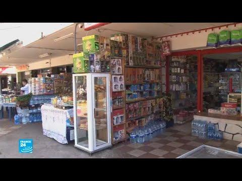 العرب اليوم - بضاعة كاسدة ومحلات فارغة من الزبائن في المغرب