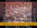 محمد العزاوي-تلاوه نادره ومؤثره  QURAN