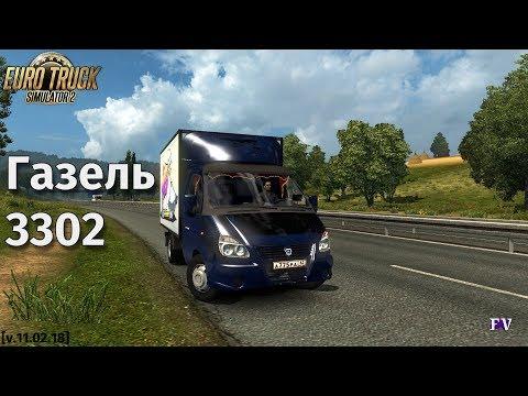 Gazelle 3302 v1.0