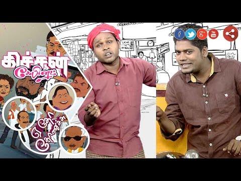 Kitchen-Cabinet-14-10-2016--Political-Gossip-Puthiyathalaimurai-TV