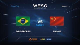 SG e-sports против EHOME, game 1, WESG 2017 Grand Final