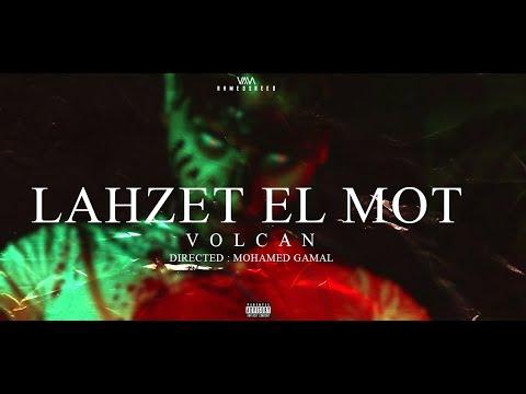 Volcan - Lahzet el mot | ڤولكان - لحظة الموت