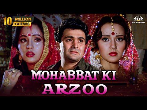 Mohabbat Ki Arzoo | Rishi Kapoor, Zeba Bakhtiar, Ashwini Bhave | Drama Romance Full Movie