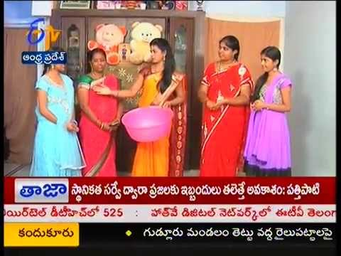 Sakhi  ??? - 10th August 2014 11 August 2014 10 PM