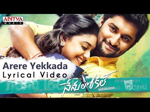 Arere Yekkada Full Song with English Lyrics|Nenu Local Songs|Nani, Keerthy Suresh|Devi Sri Prasad