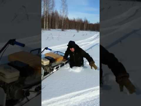 рыбак снегоходы тольятти
