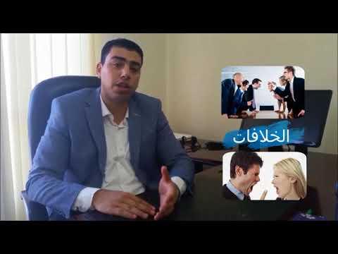 قانون | كورسات | dr ahmed shaban
