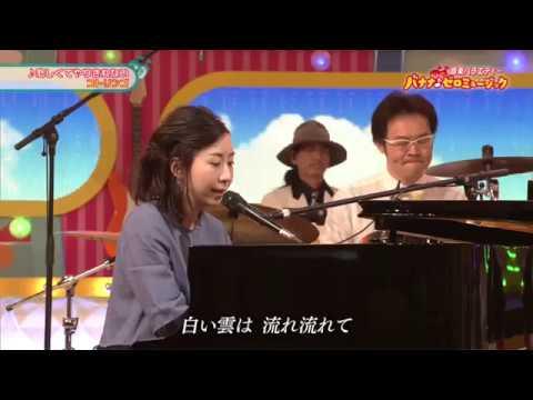 , title : 'コトリンゴ - 悲しくてやりきれない [LIVE]'