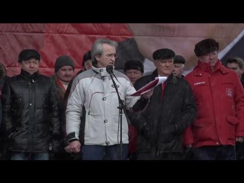 Сторонники Павла Грудинина проводят сегодня в Москве митинг «За честные выборы»