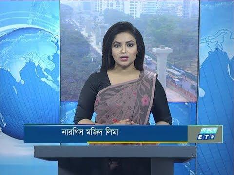 09 am news || সকাল ৯টার সংবাদ || 25 February 2020 || ETV News