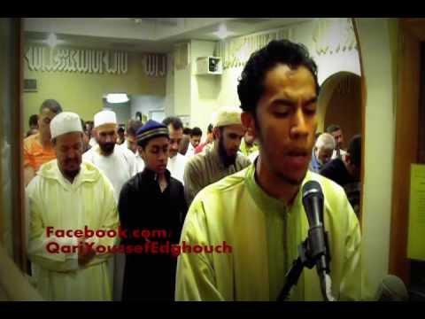 تراويح 2012 من أمريكا للقارئ المغربي يوسف الدغوش . الليلة 4