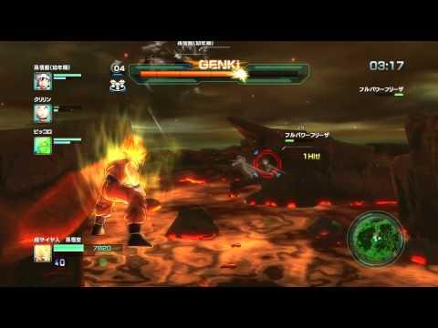 DBZ : Battle of Z en vidéo