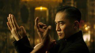 『グランド・マスター』予告編2