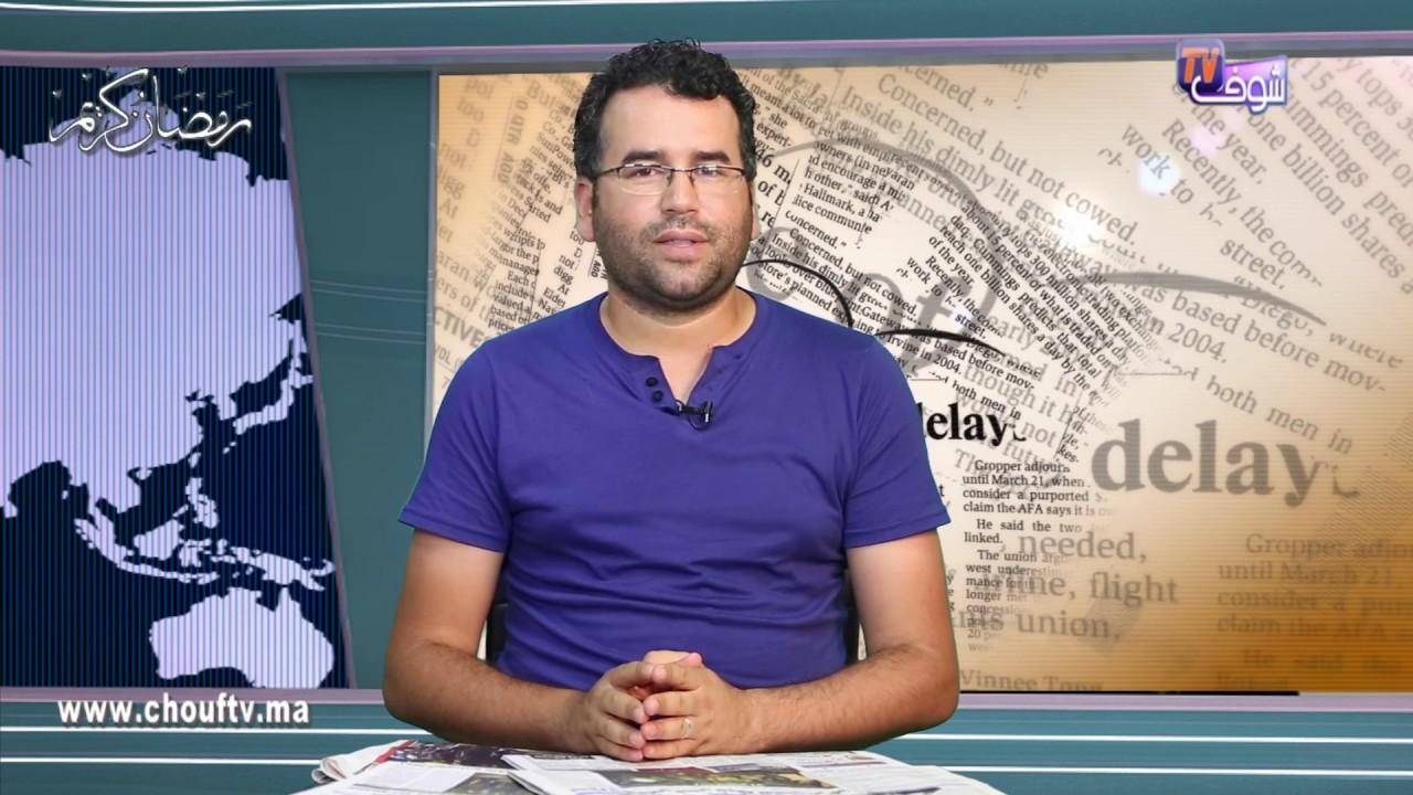 شوف الصحافة.. اعتقالات في صفوف الحراك بمنطقة الريف | شوف الصحافة