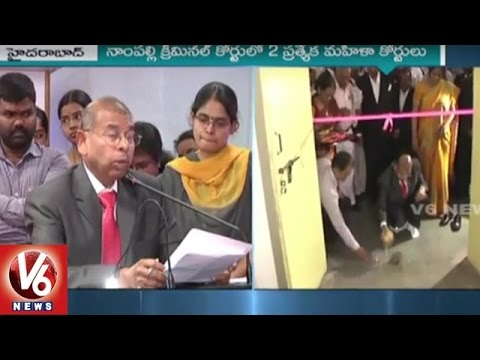 High-Court-Judge-Chandraiah-launches-special-women-courts-in-Nampally-12-03-2016