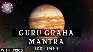 Guru Graha Mantra 108 Times With Lyrics   Navgraha Mantra   Guru Graha Stotram